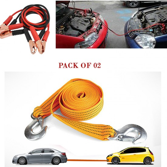 Pack of 2 Car towing rope & Car Booster