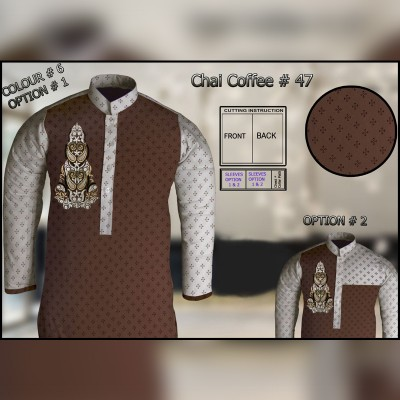 Un-Stitched Kurta ONLY GF  ( Chai Coffee - 47 / Color - 6 )