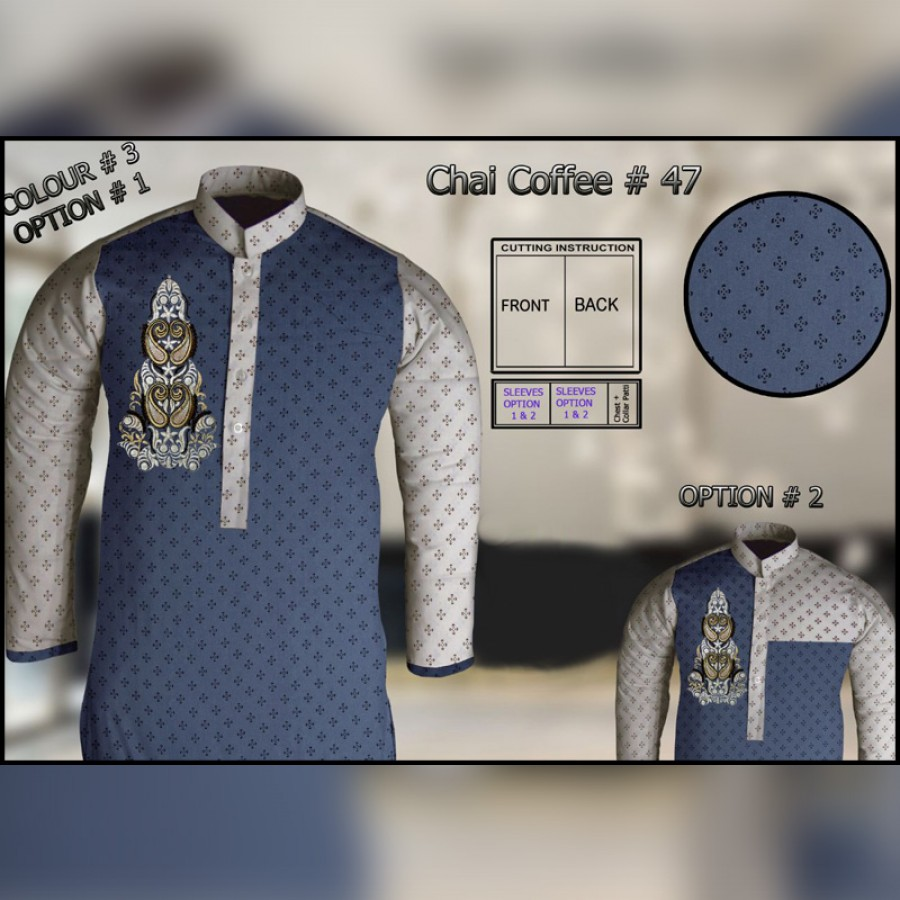 Un-Stitched Kurta ONLY GF  ( Chai Coffee - 47 / Color - 3)