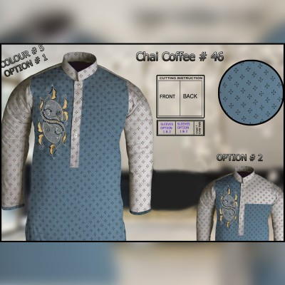Un-Stitched Kurta ONLY GF  ( Chai Coffee - 46 / Color - 5)