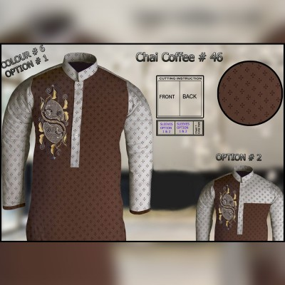 Un-Stitched Kurta ONLY GF  ( Chai Coffee - 46 / Color - 6)