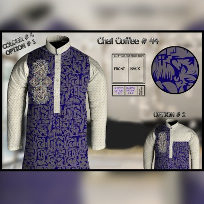 Un-Stitched Kurta ONLY GF  ( Chai Coffee - 44 / Color - 6)