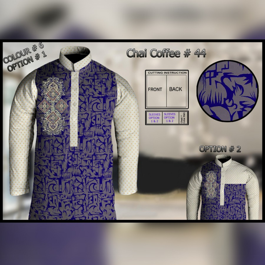 Un-Stitched Kurta ONLY GF  ( Chai Coffee - 44 / Color - 6)