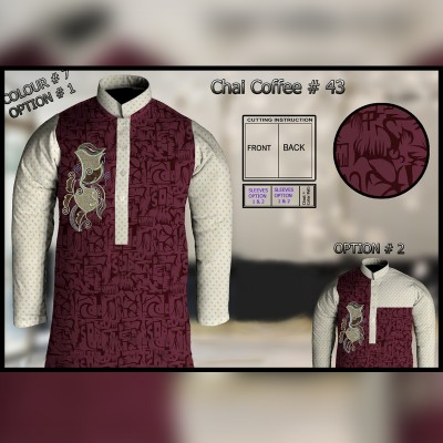 Un-Stitched Kurta ONLY GF  ( Chai Coffee - 43 / Color - 7)
