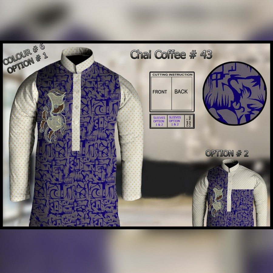 Un-Stitched Kurta ONLY GF  ( Chai Coffee - 43 / Color - 6)