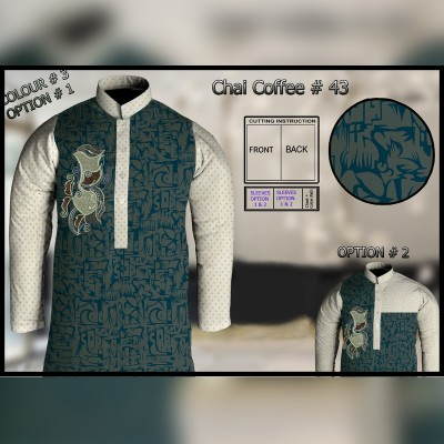 Un-Stitched Kurta ONLY GF  ( Chai Coffee - 43 / Color - 3)