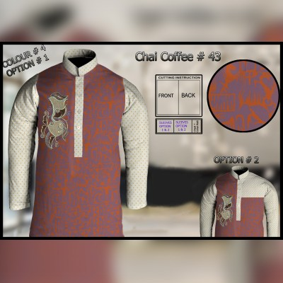 Un-Stitched Kurta ONLY GF  ( Chai Coffee - 43 / Color - 4)