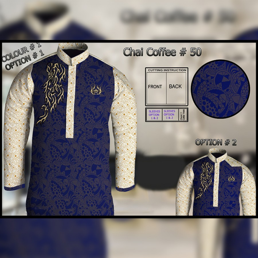 Un-Stitched Kurta ONLY GF ( Chai Coffee - 50 / Color - 1)