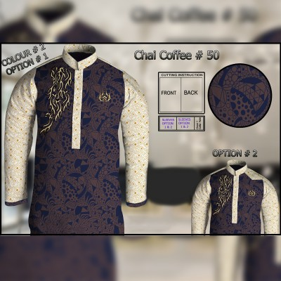 Un-Stitched Kurta ONLY GF ( Chai Coffee - 50 / Color - 2)