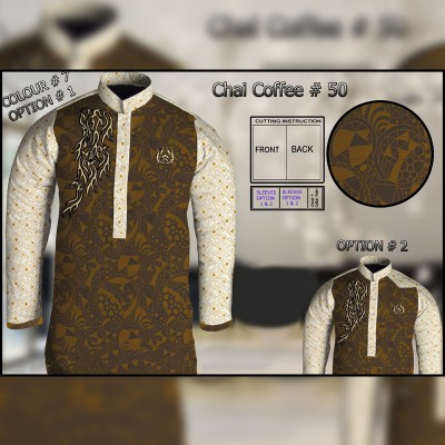 Un-Stitched Kurta ONLY GF ( Chai Coffee - 50 / Color - 7)