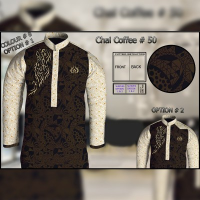 Un-Stitched Kurta ONLY GF ( Chai Coffee - 50 / Color - 8)