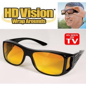 NIGHT VISION HD + DAY VISION HD (ORIGINAL)