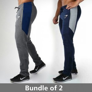 Pack of 2 Panel Trousers