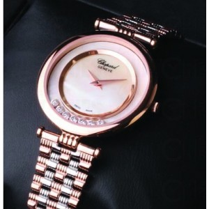 Chopard Happy Diamonds Wight