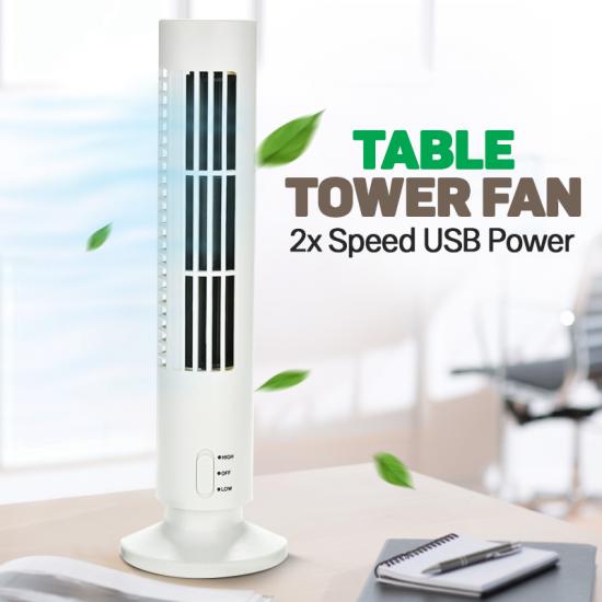 Tower AC Fan 2X Speed