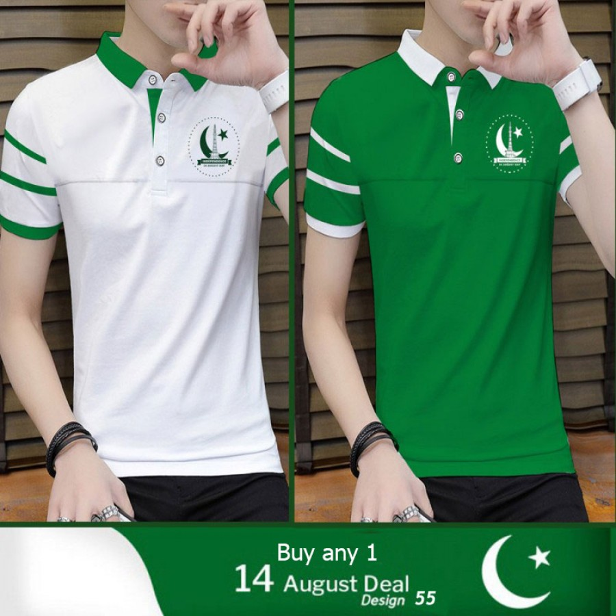 Buy any 1: 14 August Deal Design 55