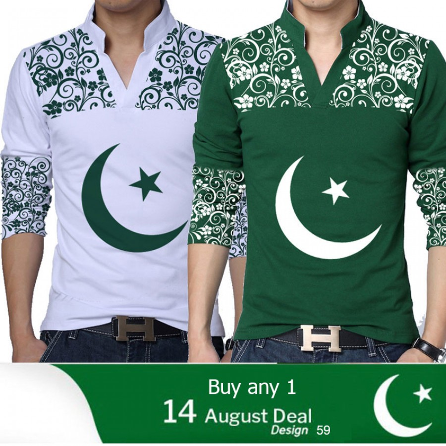 Buy any 1: 14 August Deal Design 59