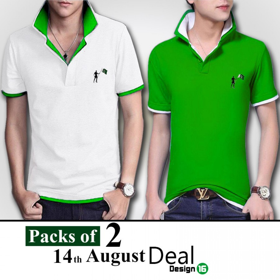 Pack of 2: 14 August Deal Double collar Design