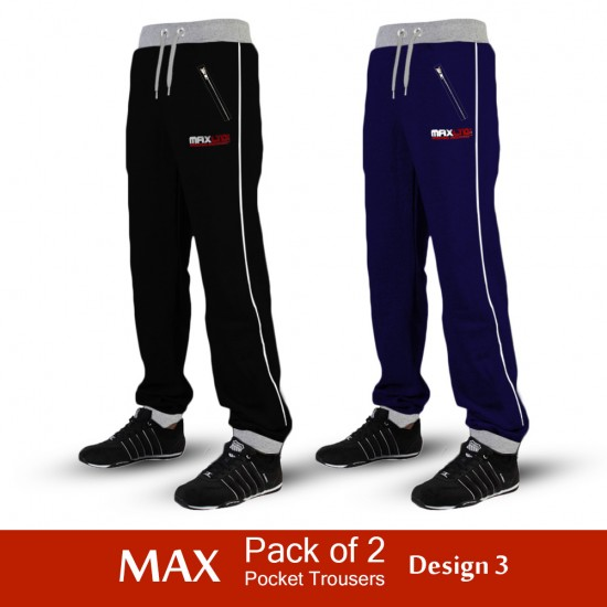 Pack of 2 Max Pocket Trousers Design 3