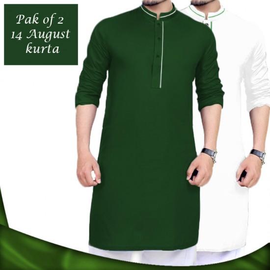 Pack of 2 14 August Kurta Design 1