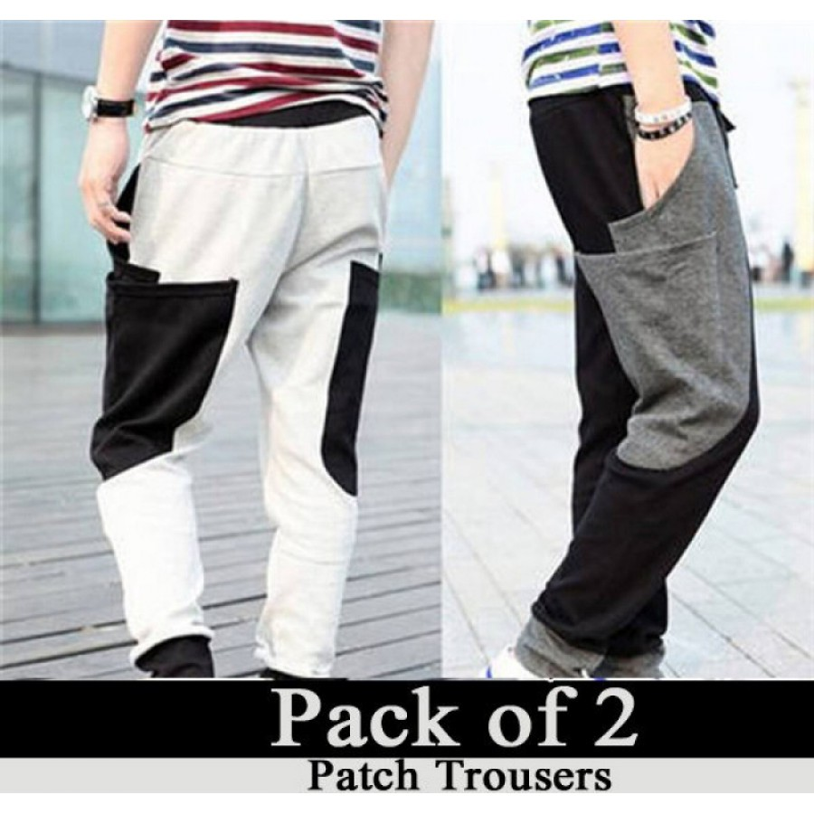 Pack of 2 Patch Sports Trousers