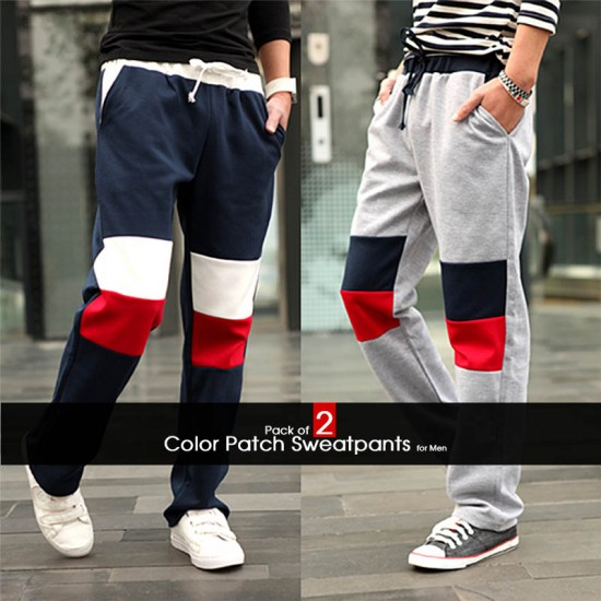 Pack of 2 Color Patch Sweatpants for Men