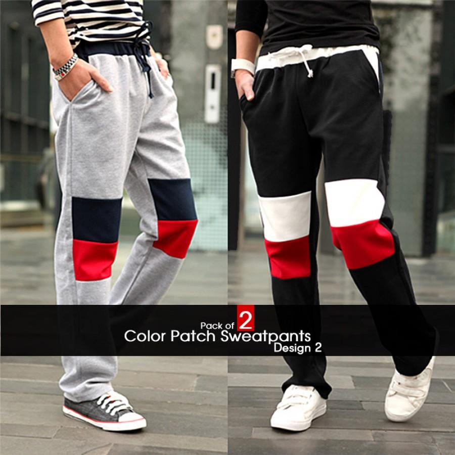 Pack of 2 Color Patch Sweatpants Design 2