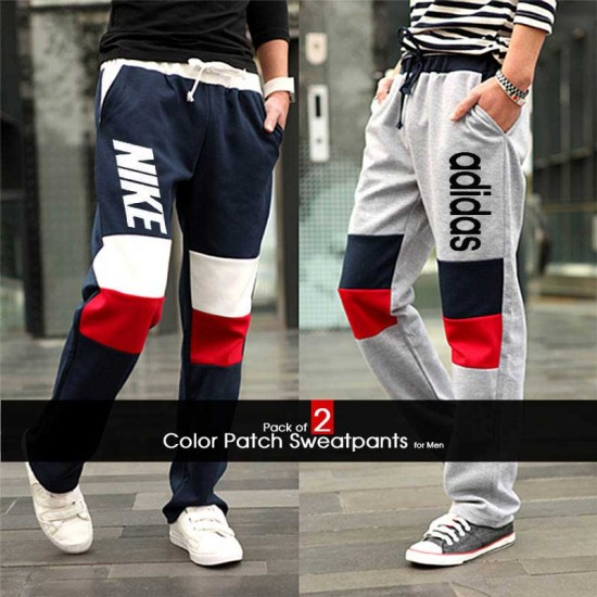 Pack of 2 AN Color Patch Sweatpants for Men