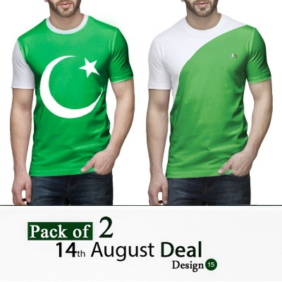 Pack of 2: 14 August Deal Design 15