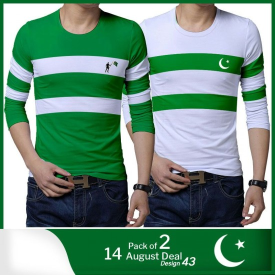 Pack of 2: 14 August Deal Design 43