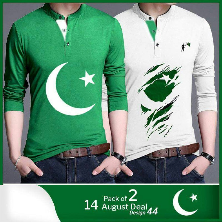 Pack of 2: 14 August Deal Design 44
