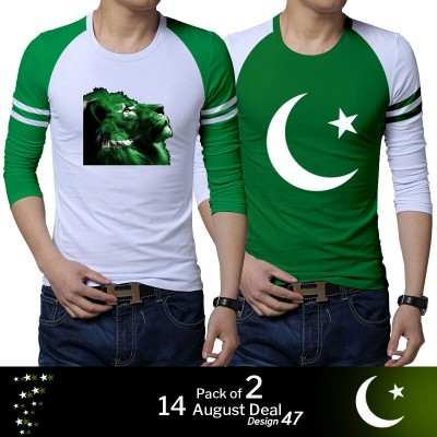 Pack of 2: 14 August Deal Design 47