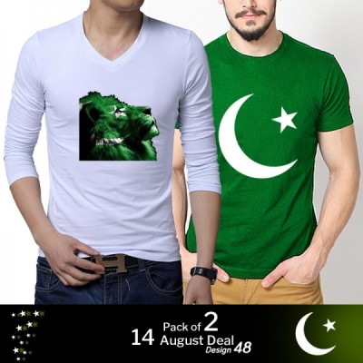 Pack of 2: 14 August Deal Design 48