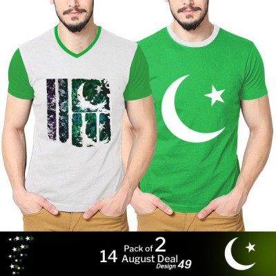Pack of 2: 14 August Deal Design 49