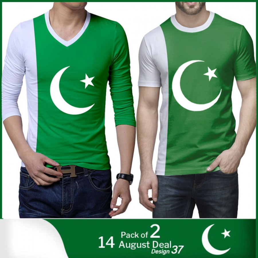 Pack of 2: 14 August Deal Design 37