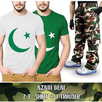NEW 14 August DEAL ( 2 T-shirt + 1 trouser )