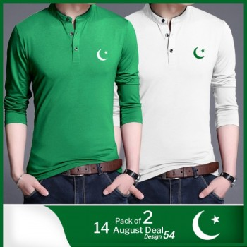 Pack of 2: 14 August Deal Design 54