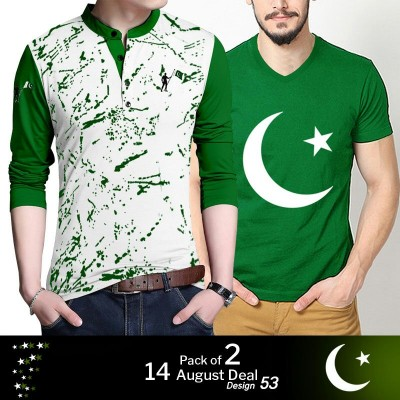 Pack of 2: 14 August Deal Design 53