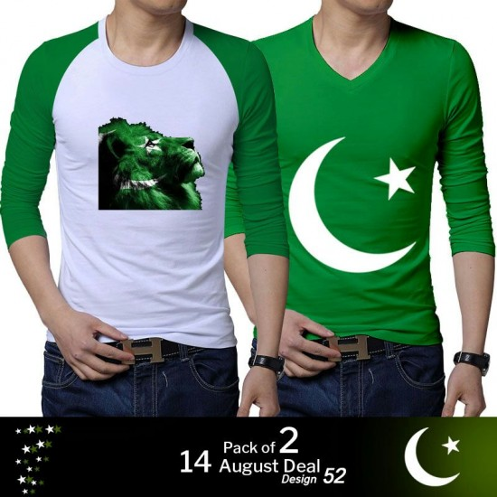 Pack of 2: 14 August Deal Design 52