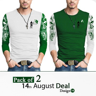Pack of 2: 14 August Deal Design 14
