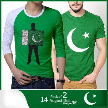 Pack of 2: 14 August Deal Design 38