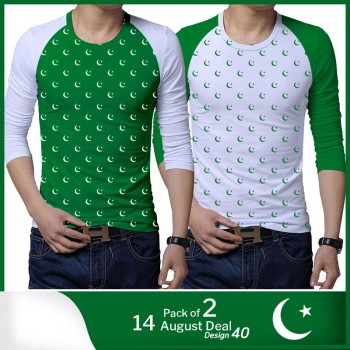 Pack of 2: 14 August Deal Design 40