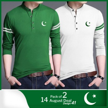 Pack of 2: 14 August Deal Design 41
