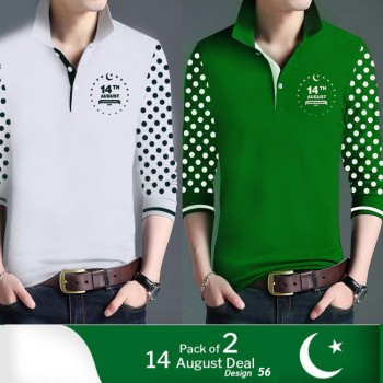 Pack of 2: 14 August Deal Design 56