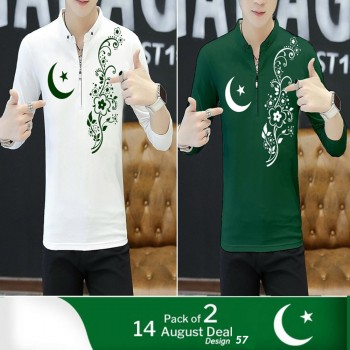 Pack of 2: 14 August Deal Design 57