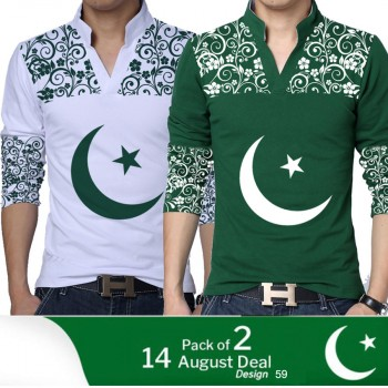 Pack of 2: 14 August Deal Design 59