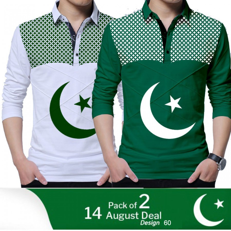 Pack of 2: 14 August Deal Design 60