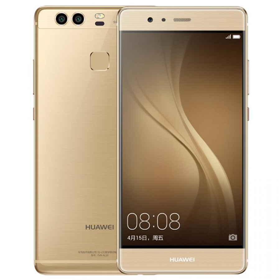 HUAWEI P9 Lite Box Pack Just In Rs.12999