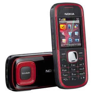 Nokia 5030 (Price 1999)