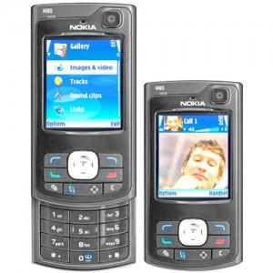 Nokia N80 (Price 4499)